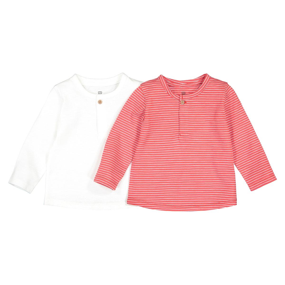 Комплект из 2 футболок R mini 2210703 / GGY034