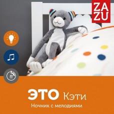 Ночник с успокаивающими мелодиями ZAZU Котёнок Кэти ZA-KATIE-01